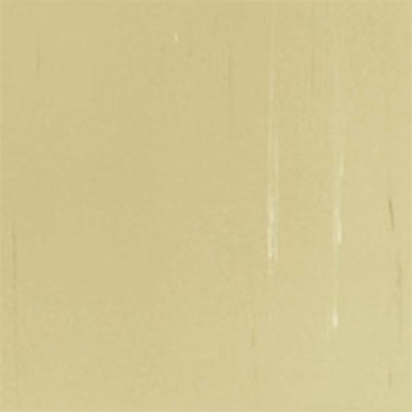 PVC Quartz Tile 3041